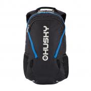 תיק יום האסקי בוסט 20 ליטר - HUSKY boost 20L Daypack